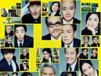 Byplayers:如果100名配角一起拍电影[中文字幕].The.Supporting.Actors.in.Byplaywood.2021.1080p.BluRay.DTS.x265-10bit 4